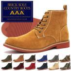 ショッピングカントリー レンガソール カントリーブーツ メンズ ショート カジュアル シューズ 靴 スウェード 対象商品2足の購入で6000円(税別)