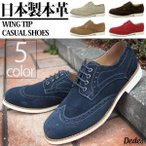 �ǥǥ� �����󥰥��åץ��塼�� �������ܳ� �������� BEIGE BROWN DARK BROWN NAVY RED