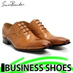 ビジネスシューズ 日本製 本革 内羽根 ストレートチップ 7770 LIGHT BROWN サラバンド メンズ 革靴 紳士 靴