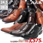 ビジネスシューズ ナナメチップ 片流れ サイドレース ローファー 対象商品2足の購入で5000円(税別)
