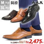 サンダル ビジネスサンダル ビジネスシューズ 防滑 軽量 メンズ 靴 シューズ 対象商品 2足の購入で4000円(税別)