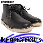 ラブハンター チャッカーブーツ 11028 BLACK メンズ 本革 シューズ カジュアル ショート ブーツ