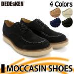 デデスケン モカシンシューズ スエード 本革 10550 BEIGE BLACK DARK BROWN NAVY メンズ 靴 ショート ブーツ カジュアル