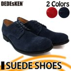 デデスケン スエードシューズ RED NAVY 本革 メンズ 靴 シューズ カジュアル ショート