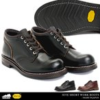日本製 ビブラムソール 本革 グッドイヤー 製法 ショート ワーク ブーツ デデスケン ブラック ブラウン メンズ 靴 ミッド