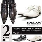 ボアダム 編み込み クロスベルト ポインテッド シューズ お兄系 メンナク系 紳士 靴 パーティー 黒 白 ブラック ホワイト