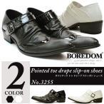 其它 - ボアダム ドレープシューズ ポインテッド トゥ スリッポン シューズ お兄系 メンナク系 紳士 靴 パーティー 黒 白 ブラック ホワイト