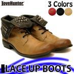 ラブハンター 折り返し スタッズ レースアップ ショートブーツ BLACK CAMEL WINE メンズ 靴 お兄系 メンナク系 V系 革靴