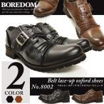 ボアダム ベルト レースアップ オックスフォード シューズ 2色展開 BOREDOM メンズ 靴 短靴 カジュアル ブーツ ブラック ブラウン