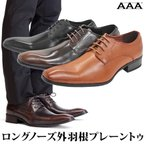 ビジネスシューズ プレーントゥ BLACK BROWN DARK BROWN メンズ 靴 紳士 フォーマル 革靴 短靴 2足セット 4500円(税別)