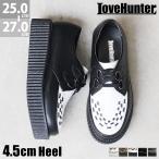 馬靴 - ラバーソール 厚底 メンズ シューズ 靴 対象商品2足の購入で8000円(税別)