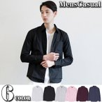 シャツ メンズ 無地 長袖 シャツ カジュアルシャツ ストレッチ 白シャツ ブロード 綿 コットン ドレスシャツ 黒 ブラック