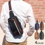 ボディバッグ メンズ ボディーバッグ ボディバック ワンショルダーバッグ カバン かばん 鞄 メンズファッション