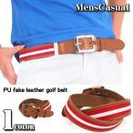 ゴルフ ベルト メンズ ゴルフベルト ゴルフ用品 golf キャンバスカラーライン ホワイト