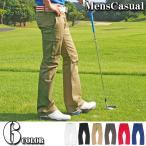 ゴルフウェア メンズ ゴルフパンツ ブーツカット ローライズ カーゴパンツ ストレッチパンツ ボトムス ゴルフウエア スポーツ 美脚 脚長 ズボン