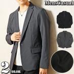 テーラードジャケット メンズ テーラードジャケット 2Bボタン 1B ブレザー 長袖 無地 ブラック 黒 グレー 2016秋冬 新作