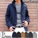 コート メンズ シングルコート ラウンドカラー ピーコート Pコート ジャケット メルトンウール テーラードジャケット