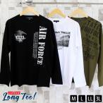 ロンT メンズ 長袖Tシャツ ロングTシャツ アメカジ プリントTシャツ カットソー カレッジ ロゴ ロゴT 文字 クルーネック