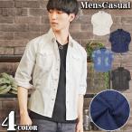 デニムシャツ メンズ 7分袖 USED加工 ヴィンテージ加工 ストレッチ ダンガリーシャツ 半袖