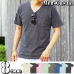 ショッピングカットソー Tシャツ メンズ 半袖 無地 Vネック カットソー ピグメント加工 ウォッシュ加工 ポケットTシャツ ポケT 綿100% コットン素材