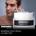 [訳あり] 送料無料 DiNOMEN ビオセラムバイタル クリーム(美容クリーム) 男性用化粧品 メンズコスメ メンズスキンケア エイジングケア 肌を引締める