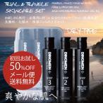 初回限定 お試し価格 DiNOMEN トライアル&トラベルセット ドライ(乾燥肌用)メール便洗顔・化粧水・保湿ジェル