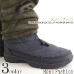 ブーツ 2016 秋 メンズ  防水 防滑 防寒 スノーブーツ 靴 シューズ