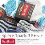 Healthknit メンズ スニーカーソックス/3足セット/靴下/メンズ