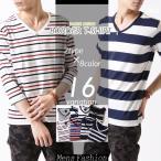ボーダー Tシャツ メンズ 選べる!半袖&七分袖☆Vネック ボーダー tシャツ 半袖T