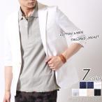 綿麻 プリペラ ストレッチ 7分袖 テーラードジャケット