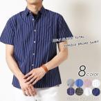 半袖シャツ メンズ ブロード ストライプ チェックシャツ ギンガム ウィンドペン 柄シャツ ミリタリーシャツ