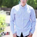 カジュアルシャツ ボタンダウンシャツ メンズ 長袖 ストライプ チェック 柄シャツ ミリタリーシャツ