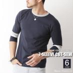 7分袖/七分袖/Tシャツティーシャツ/Tシャツメンズ/無地7分袖Tシャツ【配色ライン切り替え】