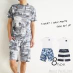 上下 セットアップ メンズ Tシャツ 半袖 ショートパンツ ハーフパンツ 柄 夏