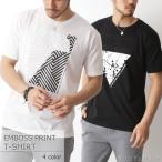 Tシャツ メンズ 半袖Tシャツ 白 黒 モノトーン エンボス ボックスロゴ 半袖 プリント Tシャツ画像