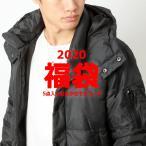 福袋 2020 メンズファッション 送料無料 数量限定 新春 福袋 メンズ 冬のモテコーデ迎春福袋