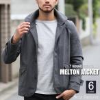 2016 秋 冬 新作 人気ジャケット メンズ ラウンドカラーシングルジャケット テーラードジャケット