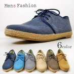 mensfashion_mfsn519-1