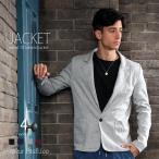 テーラードジャケット アウター メンズ/メンズファッション/ポンチ スウェット 長袖ジャケット