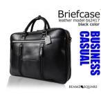 ビジネスバッグ 牛革 ブリーフケース BEAMZ SQUARE 本革 ビジネスバッグ クリスマス ギフト