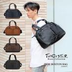 トートバッグ TRICKSTER SANDY 2WAYボストンバッグ メンズ 男性用 通勤 通学  ビジネス 旅行 BAG 鞄 かばん プレゼント ギフト