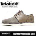 カジュアルシューズ メンズ 靴 ティンバーランド 本革 レザー スエード プレーントゥ Timberland NEWMRKT PT OX GREIGE SUEDE A11OO