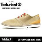 カジュアルシューズ メンズ 靴 本革 ティンバーランド レザー スエード Timberland CITYSHFFLR OX BEIGE A12M3