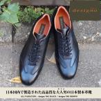 日本製 本革 ビジネスシューズ ウォーキングシューズ 靴 撥水加工 抗菌防臭 衝撃吸収 幅広 4E  ダブルクッション designo デジーノ