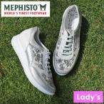 MEPHISTO メフィスト レディース カジュアル スニーカー ス パイソン 蛇 スネーク DIANE 7068/39005/1230 SILVER ハンドメイド 革 レザー 靴