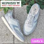 MEPHISTO メフィスト カジュアルシューズ スニーカー レディース ウィメンズ MEPHISTO KADIA 622/6920/26622 SEA BLUE