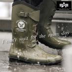 レインブーツ メンズ /ALPHA INDUSTRIES INC AF-R 4000 [ミリタリー 長靴 ロングブーツ フェス 洗車 防水 アウトドア