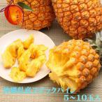 凤梨 - 沖縄県産 ボゴールパイン(スナックパイン )5kg(5〜10玉)【発送4月下旬〜9月中旬】   一つづつ摘まんで食べる新種パイン  芯まで甘い