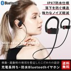 Bluetooth ����ۥ� �磻��쥹����ۥ� ���ݡ��� iPhone ���ޥ��б� �ⲻ�� �ɿ� Bluetooth4.1 ��ư����ե��� �֥롼�ȥ����� ���˥�
