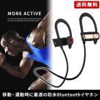 Bluetooth イヤホン 画像